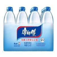 康师傅 包装饮用水1L*12瓶 *2件