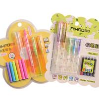 AIHAO 爱好 学生钢笔 2卡装 共8支钢笔