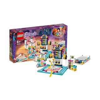 移动专享、考拉海购黑卡会员 : LEGO 乐高 好朋友系列 41372 斯蒂芬妮的体操表演
