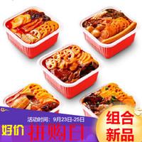 麻辣自热火锅  蛋肠+牛肉+卤肉+牛肚