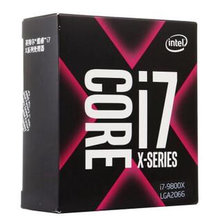 英特尔(Intel)i7-9800X 酷睿八核 盒装CPU处理器
