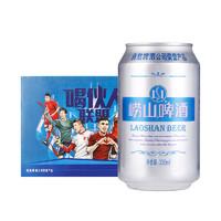 青岛啤酒(Tsingtao)崂山六连包 330ml*24听整箱装 整箱装