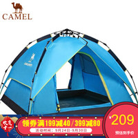 骆驼(CAMEL)户外帐篷 双人 3-4人 野外露营防雨加厚帐篷 A9S3H8101,蓝色,拉绳式4人双层 均码