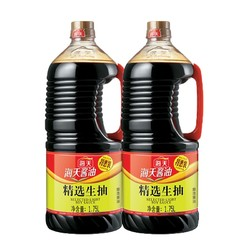 海天 精选生抽 1.75L*2瓶 *5件