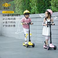 柒小佰 儿童滑板车