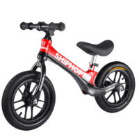 德国shiphop儿童平衡车1-3-6岁宝宝滑步车无脚踏学步滑行车自行车