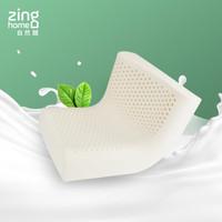 自然醒天然乳胶枕头 透气慢回弹支撑头部安睡枕乳胶  60*40*10/12(cm)