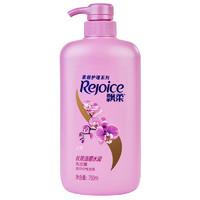 飘柔家庭护理兰花长效洁顺水润洗发露洗发水750ml 水润 成人 所有发质