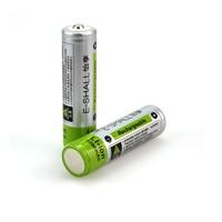 艾硕美 18650充电电池 2200mAh