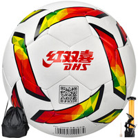 红双喜 DHS 机缝4号足球儿童青少年训练教学 zuqiu FS4-026A