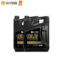 统一苏宁定制 5W-30全合成机油 SN汽车润滑油4L *2件