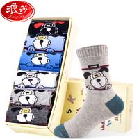 浪莎儿童袜子 6双装 男童女童厚款纯棉袜