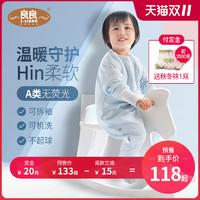 良良 婴儿睡袋秋冬季厚款防踢被四季通用款宝宝分腿儿童幼儿睡袋