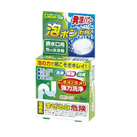 KOKUBO 小久保 排水口洗净剂 下水管清洗剂 管道疏通剂 3片装 *5件