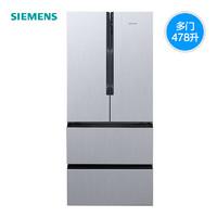 SIEMENS/西门子 KM49FA92TI 风冷无霜零度生物保鲜法式四门冰箱