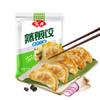 安井  菌菇三鲜蒸煎饺 920g 煎饺  蒸饺 营养早餐 约46只 早茶点心
