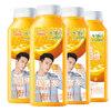 味全 每日C橙汁 100%果汁 300ml*4