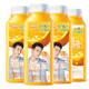 味全 每日C橙汁 300ml*4瓶 *9件 113.64元包邮(双重优惠)