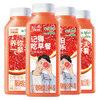 味全 每日C葡萄柚复合果汁 100%果汁 300ml*4
