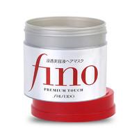 SHISEIDO 资生堂旗下 Fino 高效滋润渗透发膜 230g *4件