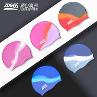 ZOGGS泳帽男女通用防水长发护耳成人硅胶泳帽高弹舒适多色可选