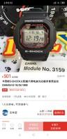 Casio 卡西欧 G-SHOCK 5610-1B  5610BB