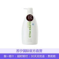 SHISEIDO 资生堂旗下 SUPER MiLD 惠润 柔净洗发水 绿野芳香 600毫升 所有发质所有人群 *4件