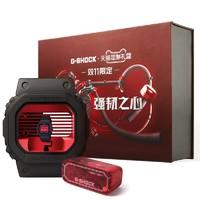 新品发售、双11预告 : CASIO 卡西欧 G-SHOCK 强韧之心 CityBattle主题系列限定礼盒