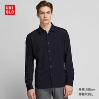 UNIQLO优衣库男装精纺针织长袖衬衫421861  (黑色、XS)