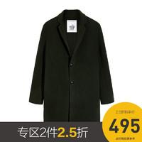 【2.5折价495】太平鸟男装 毛呢大衣冬中长款青年羊毛大衣翻领呢大衣双色双面呢大衣
