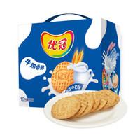 优冠 牛奶香脆饼干营养早餐休闲零食饼干原味1kg礼盒装 *2件 +凑单品