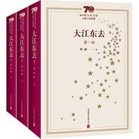 促销活动:亚马逊中国 Kindle电子书 镇店之宝(10月20日)