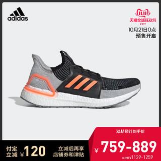 阿迪达斯官网 UltraBOOST19 m男子跑步运动鞋G27517G27519
