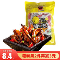 乡乡嘴湖南特产海味小吃 零食小汁鱼麻辣零食卤味休闲毛毛鱼 混合口味20包