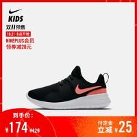Nike 耐克官方NIKE TESSEN (PS) 幼童运动童鞋AH5235