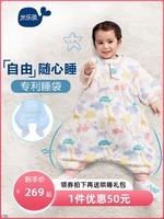 米乐鱼婴儿睡袋秋冬宝宝分腿睡袋儿童防踢被加厚款春秋冬四季通用