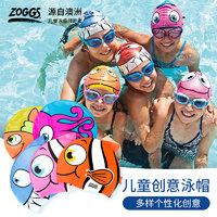 zoggs儿童泳帽遮耳朵男女童长发防水护耳鲨鱼硅胶中大小童卡通