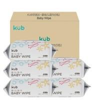 KUB 可優比 嬰兒手口專用濕巾 80抽*5包 *3件