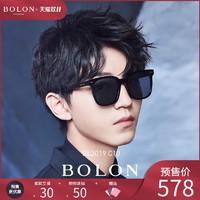 BOLON暴龙新款太阳镜男王俊凯同款眼镜套餐BL3019