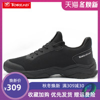 TOREAD 探路者 KFAG91335/92335捌 徒步鞋男女鞋