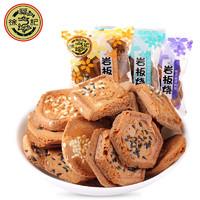 双11预售 : 徐福记 岩板烧煎饼 850g *3件