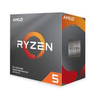AMD 锐龙 Ryzen 5 3600 CPU处理器