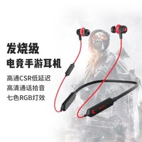 Dacom 大康 游戏耳机 (黑色、无线(蓝牙))