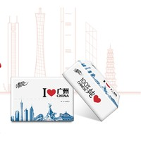 限地區:清風 城市熱愛系列 3層120抽*24包(190*136mm) *3件