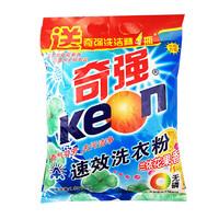 Keon 奇强 洗衣粉 兰依花果香 1.058kg*3袋