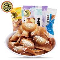 双11预售 : 徐福记 煎卷煎饼 850g *3件
