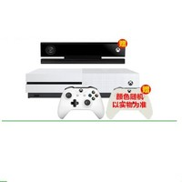 Microsoft 微软 1 港版xbox one s版 体感器游戏主 S版1T (黑色)
