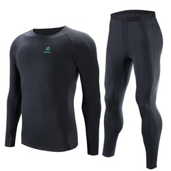 KAILAS 凯乐石 Coolmax KG410105 男女款运动内衣套装