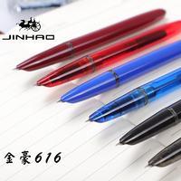 JINHAO 金豪 616PLUS 铱金钢笔 0.5mm 送10支墨囊 *5件