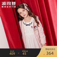 波司登童装儿童迪士尼米妮卡通女童轻薄时尚可爱羽绒服T90132008D